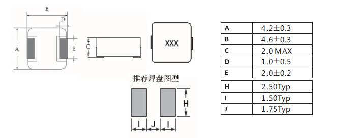 3.3uh贴片电感_0420系列
