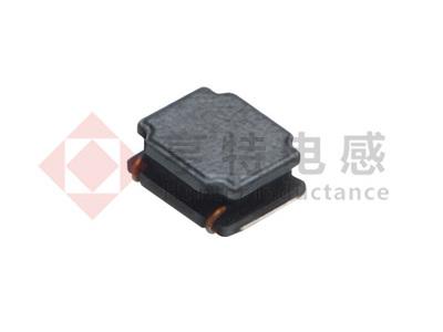 贴片功率屏蔽电感2520